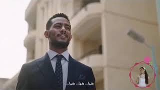 محمد رمضان افتحوا الابواب اضيئوا الطرقات فقد جاء العيد