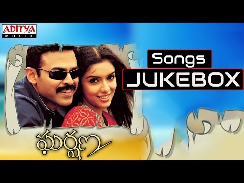 Gharshana Telugu Movie Full Songs || Jukebox || Venkatesh,Aasin