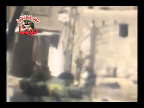 Syrian army tanks besieging mosques in Duma. Friday, May4, 2012
