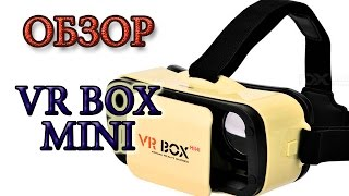 VR BOX MINI. Обзор очков и сравнение с VR BOX 2.