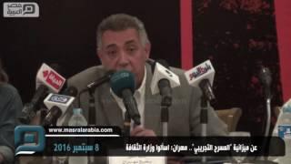 مصر العربية   عن ميزانية