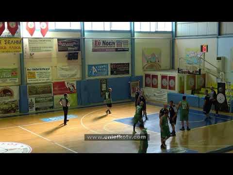 95 ΑΔΤΕ: Τελικός μπάσκετ