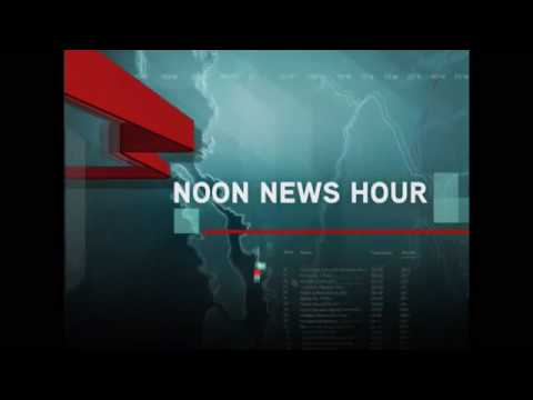 Global BC Noon News Hour Open