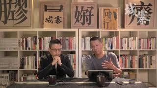 林鄭自揭傀儡身份、中央堅決唔攬上身 - 03/09/19 「奪命Loudzone」3/3