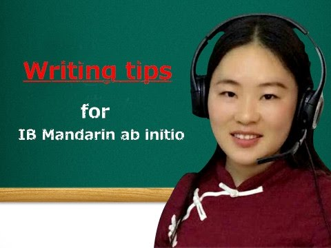 IB Mandarin Chinese Writing Composition Writing with Helena