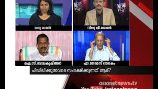 Sexual Abuse Against tribal Girls-News Hour 11/04/15