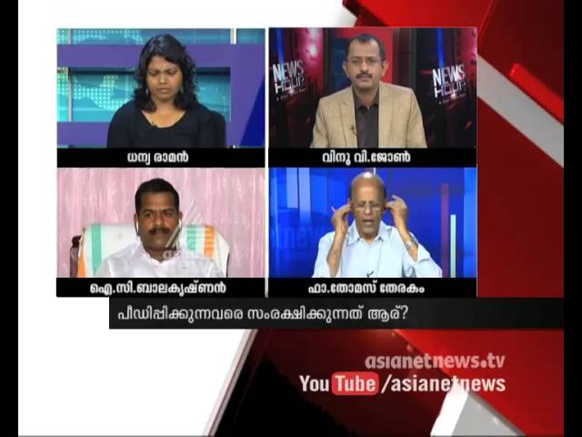 Continuing sexual abuse against tribal girls | News Hour 11 April 2015