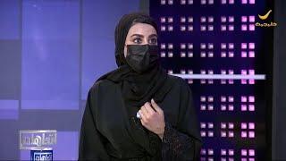 الأميرة فهدة بنت فهد آل سعود: ناشطة في رعاية المعاقين، ورياضية ترفض الكشف عن هويتها