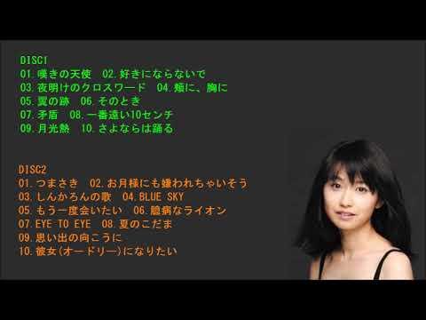 小川範子B面コレクション