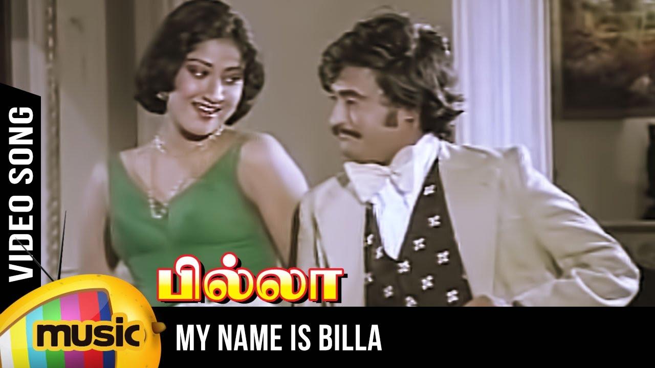 Billa 3 Tamil Movie Dubbed Hindi