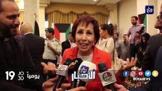 افتتاح البازار الخيري لدعم مبرة أم الحسين وبحضور عدد من الشخصيات البارزة