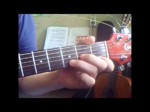 как играть на гитаре песню черное белое все