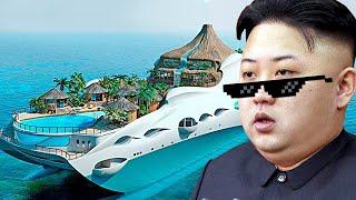 видео: Как Ким Чен Ын тратит свои МИЛЛИАРДЫ