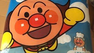 nepia☆Genki☆オムツ☆パンツタイプ☆アンパンマン(YouTube Captureから., 2015-11-04T03:48:51.000Z)