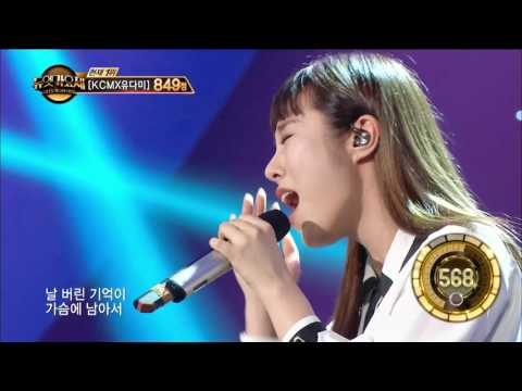 【TVPP】 Whee In(MAMAMOO) - Forget Me...