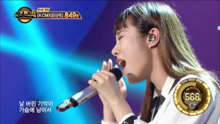 Download lagu 【TVPP】 WHEE IN(MAMAMOO) - FORGET ME NOW, 휘인(마마무) - '날 그만 잊어요' @DUET SONG FESTIVAL