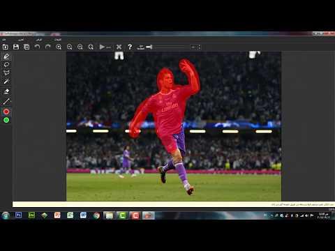طريقة حذف جزء من الصورة دون التأثير على الخلفية بدون فوتوشوب