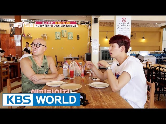 Eat as many horseshoe crabs as you want in Phuket! [Battle Trip / 2017.06.30]