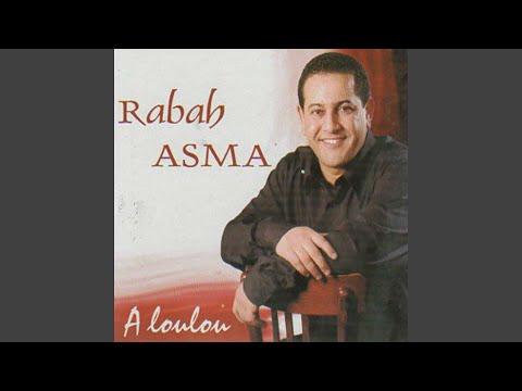 NOUVEL 2013 ASMA TÉLÉCHARGER RABAH ALBUM