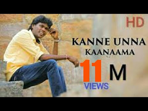 Kanne Unna Kanama | Oficial Hd Video Album Song | By Anthakudi Ilayaraja