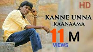 Kanne Unna Kanama | Official Hd Video Album Song | By Anthakudi Ilayaraja