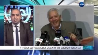 قادة بن عمار:   المهم أن يعود الوطن إلينا جميعا !! - هنا الجزائر