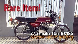 C.M.G - '77 Yamaha RX 125 Twin (Sold Out)