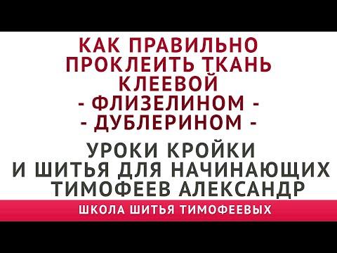 Двухстронняя клейкая лента на вспененной основе - YouTube