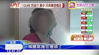 20160609中天新聞 低頭族慘劇!少女鞋帶鬆脫捲扶梯仆倒