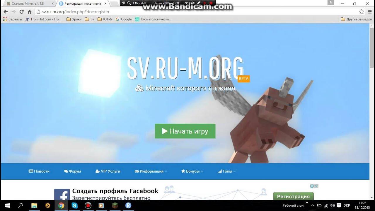 Скачать лаунчер ru org