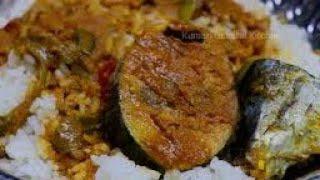 வேற லெவல் சுவையில் வறுத்து அரைத்த சூரை மீன் குழம்பு   Traditional Tuna Fish curry in tamil