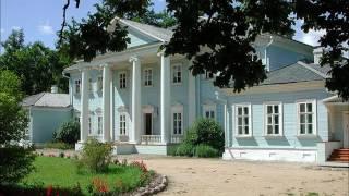 видео Музей-усадьба М.И. Глинки в Новоспасском