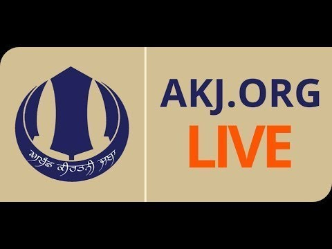Live Broadcast - Annual Akhand Keertan Samaagam, Shepparton,
