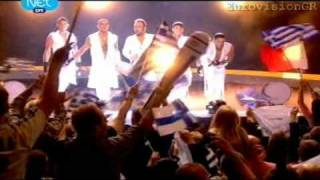 Download EUROVISION 2010 GREECE - GIORGOS ALKAIOS & FRIENDS - OPA! - HQ STEREO MP3 song and Music Video