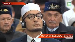 Новости Татарстана 04/09/17 ТНВ