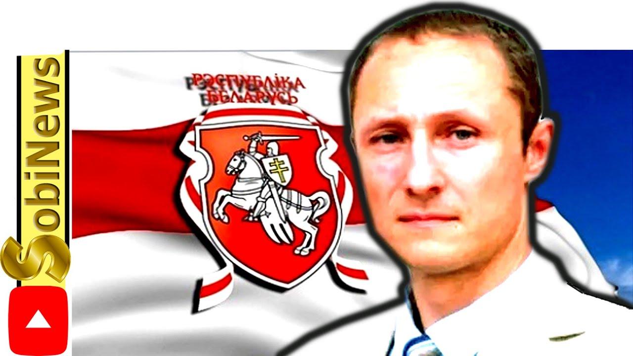 Пpoтecт против Лукашенко - дело чести! Юрий Шулипа на SobiNews