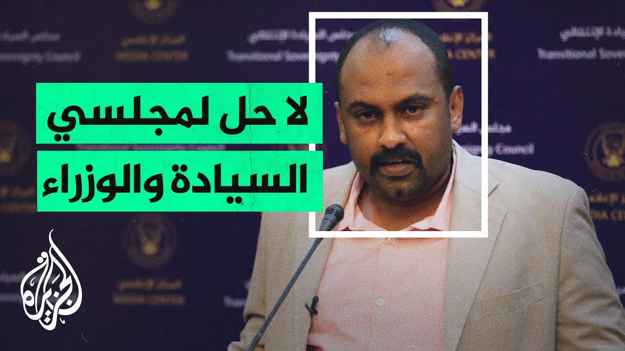وزير الاتصالات السوداني: الحديث الآن هو عن تسليم السلطة للمدنيين  - نشر قبل 22 دقيقة