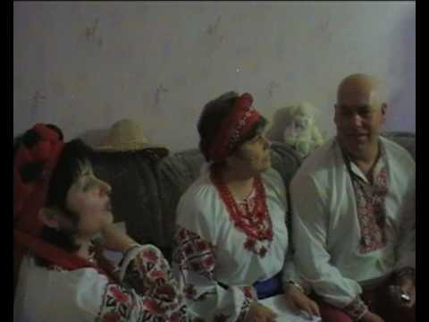 сватання на Полтавщині.avi - YouTube 4fe8e39be1b04