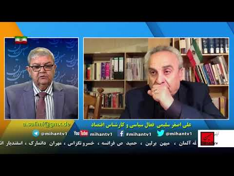 رژیم در 5 جبهه جنگ منطقه ای و 3 چالش بزرگ ،تحریم، کرونا و انتخابات ، سراشیبی سقوط با نگاه اصغر سلیمی
