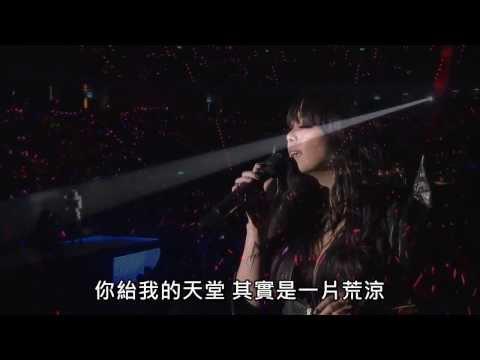張惠妹 - 趁早 Live HD 1080P