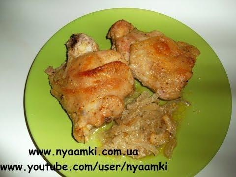 Вкусно и просто рецепт приготовления курицы в духовке.Пошаговый рецепт с видео. без регистрации и смс