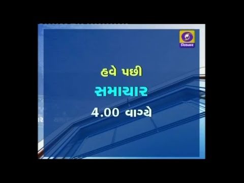 Mid Day News at 1 PM | Date 03-11-2018