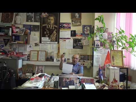 В. И. Иванов - ОБРАЩЕНИЕ к ОФИЦЕРАМ и ГРАЖДАНАМ  СССР   о  комендатурах ч.4 - «Милицейское братство»