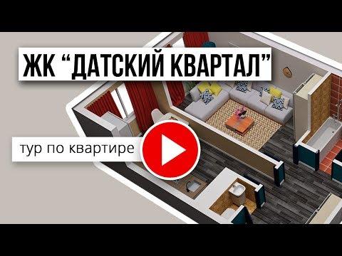2-комнатная квартира в