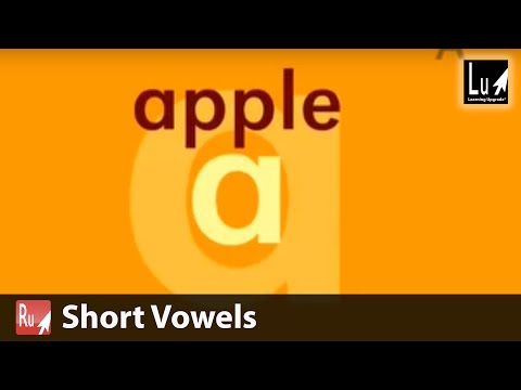 Short Vowel Song – Learn to Read – Learning Upgrade
