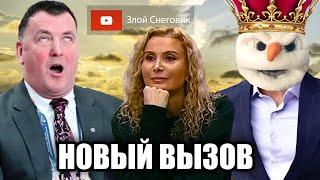 Этери Тутберидзе РЕШИЛА ЗАХВАТИТЬ весь МИР