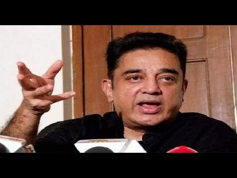 Karur: Stones and eggs hurled at Kamal Haasan in public meeting