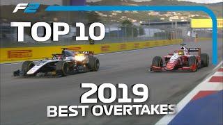 Top 10 Overtakes | 2019 FIA Formula 2 Season