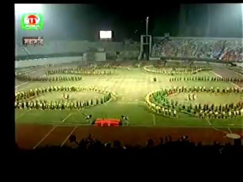 SOUTH ASIAN GAMES DHAKA 2010 Opening Ceremony