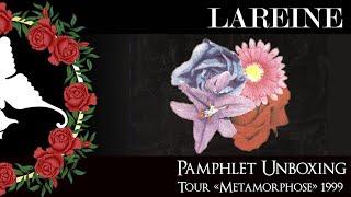LAREINE - METAMORPHOSE TOUR - PAMPHLET - Read description